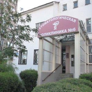 Положение о поликлинике частного медицинского учреждения